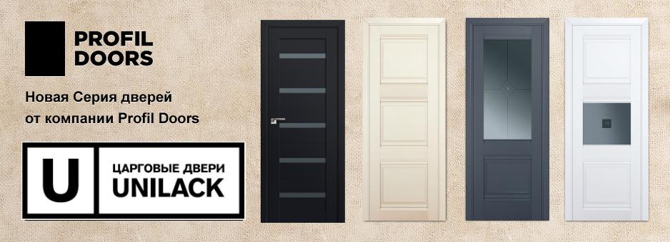 Межкомнатные двери профиль дорс официальный сайт каталог