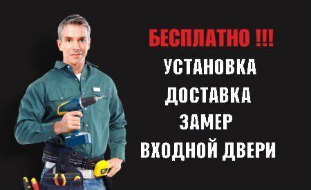 монтаж бесплатно
